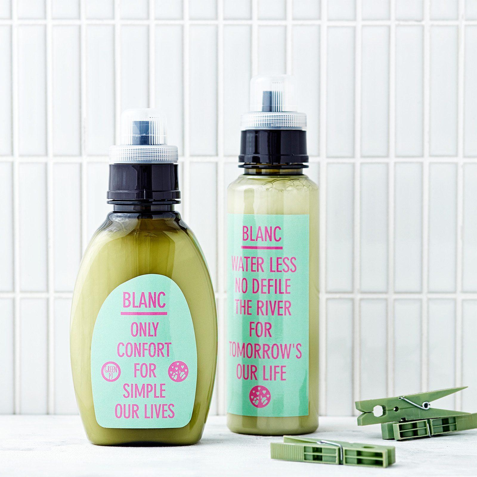 化粧品容器 (BLANC)