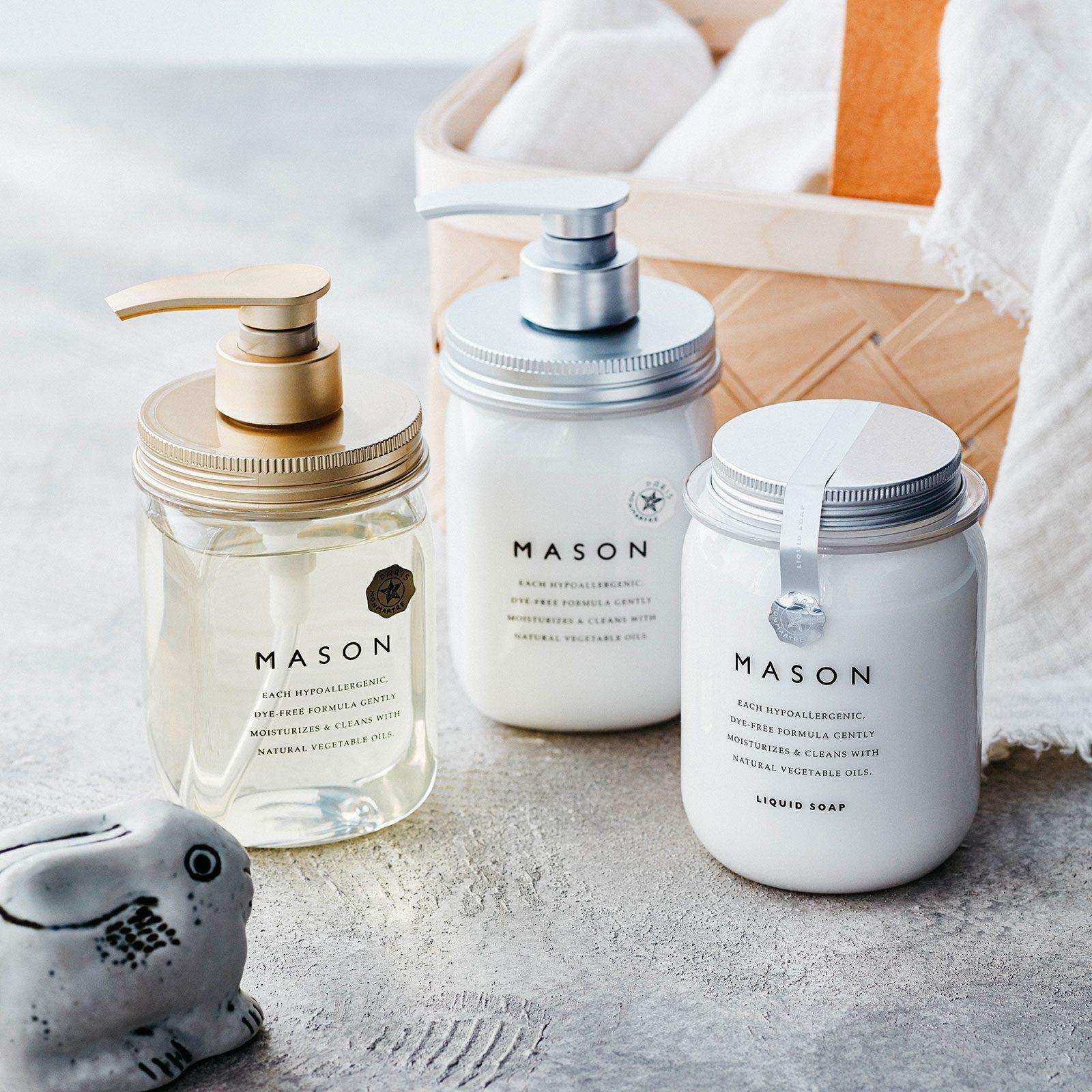 化粧品容器 (MASON JAR)