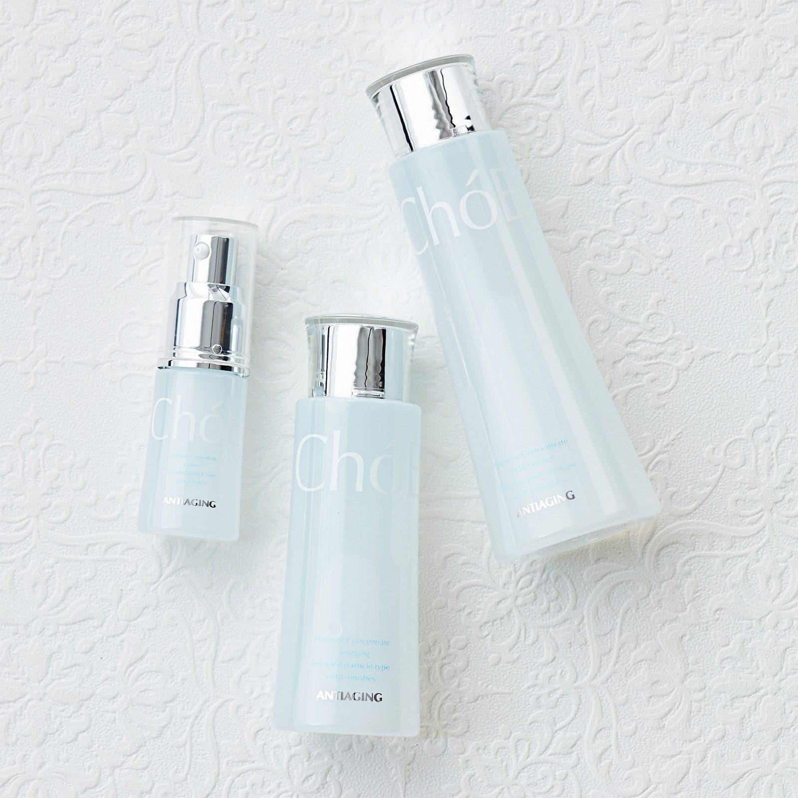 化粧品容器 (MODI)